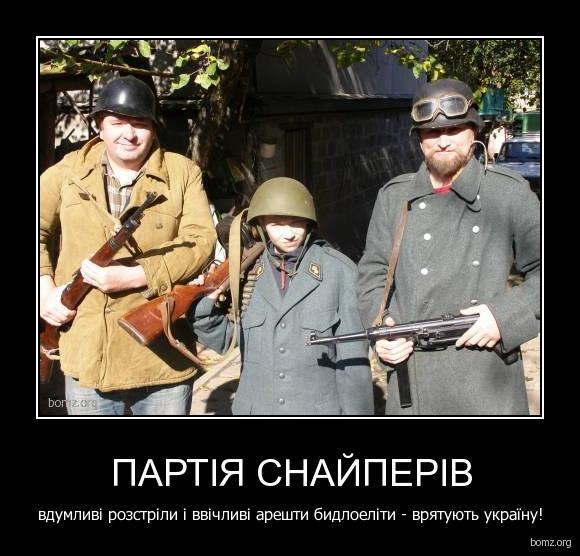 Байден предупредил Украину: Если власть не перейдет от обещаний к реальным шагам,  США не смогут помочь, - Немыря - Цензор.НЕТ 8003